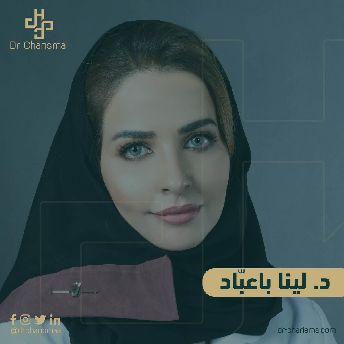 Dr Lina Babad
