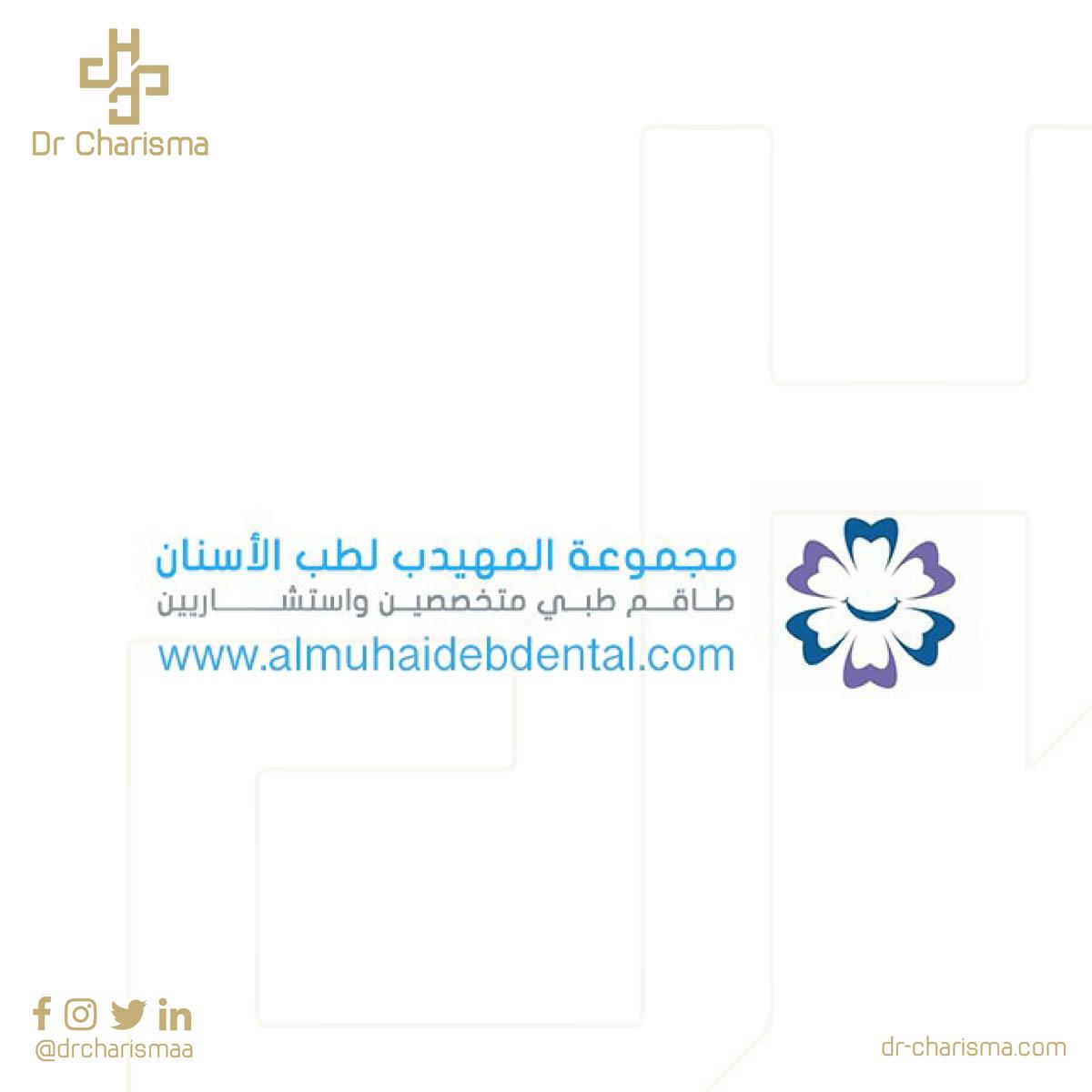 AlMuhaudeb Clinic