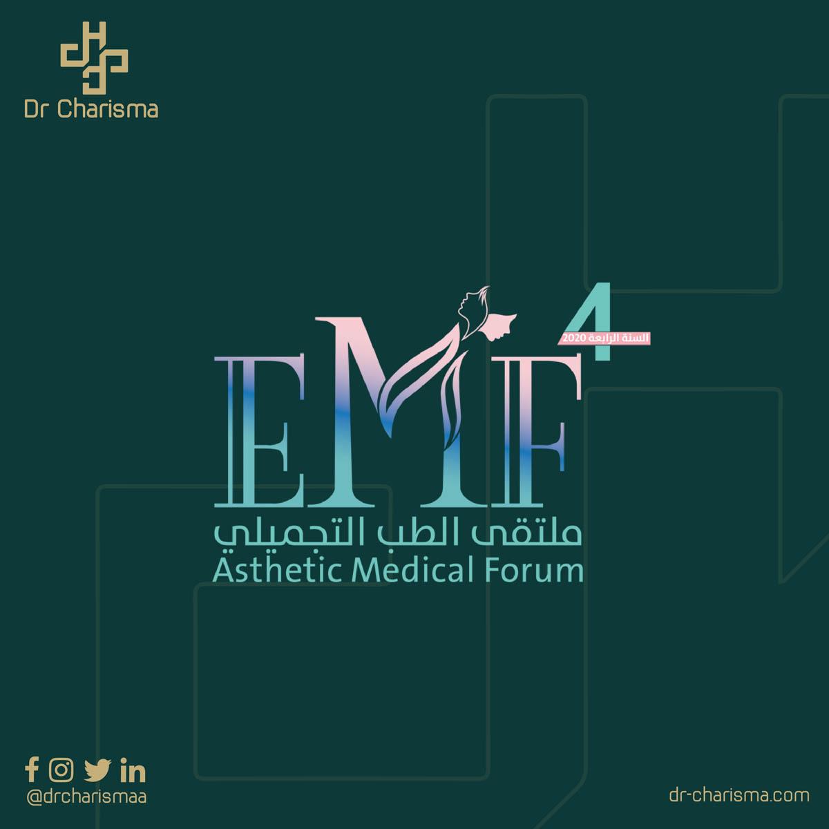 Aesthetic Medical Forum