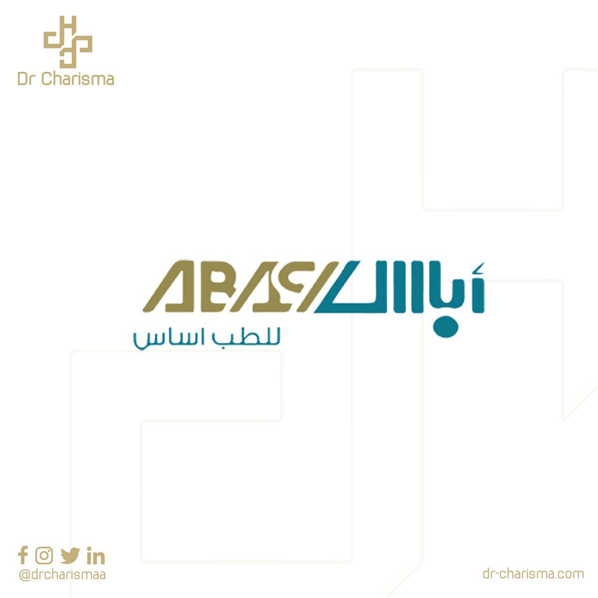 Abas Clinics