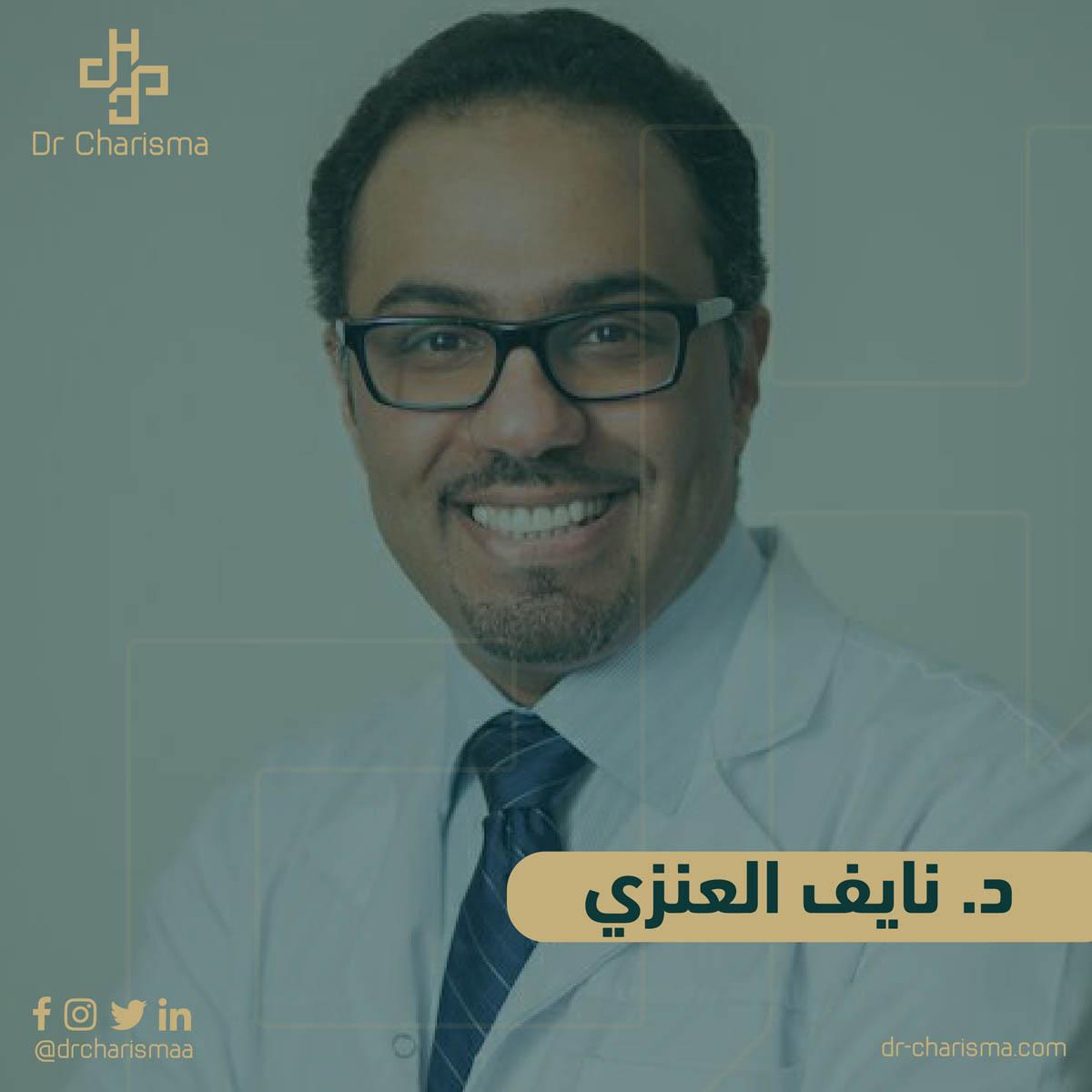 Dr Naif Al-Enazi