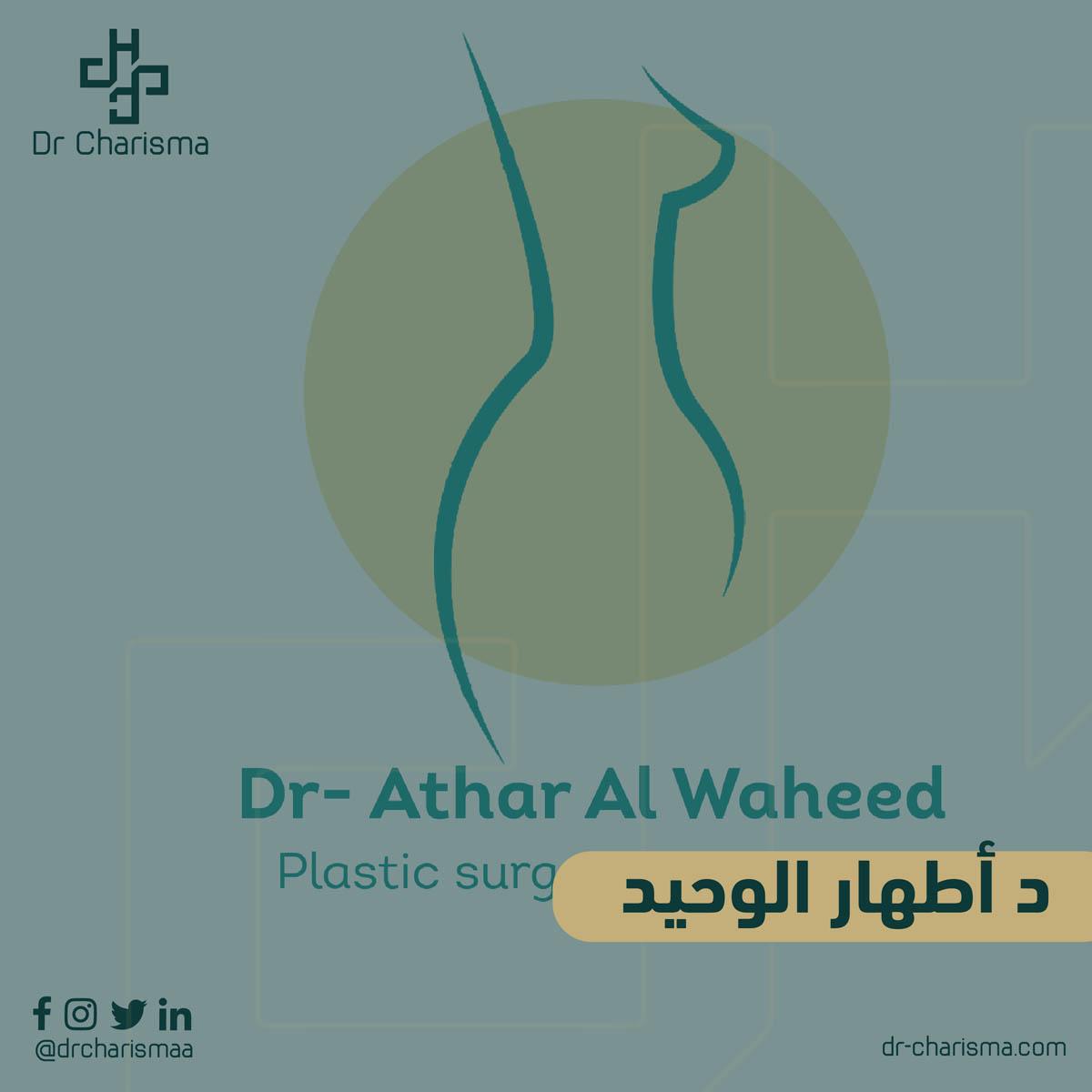 Dr Athar Waheed