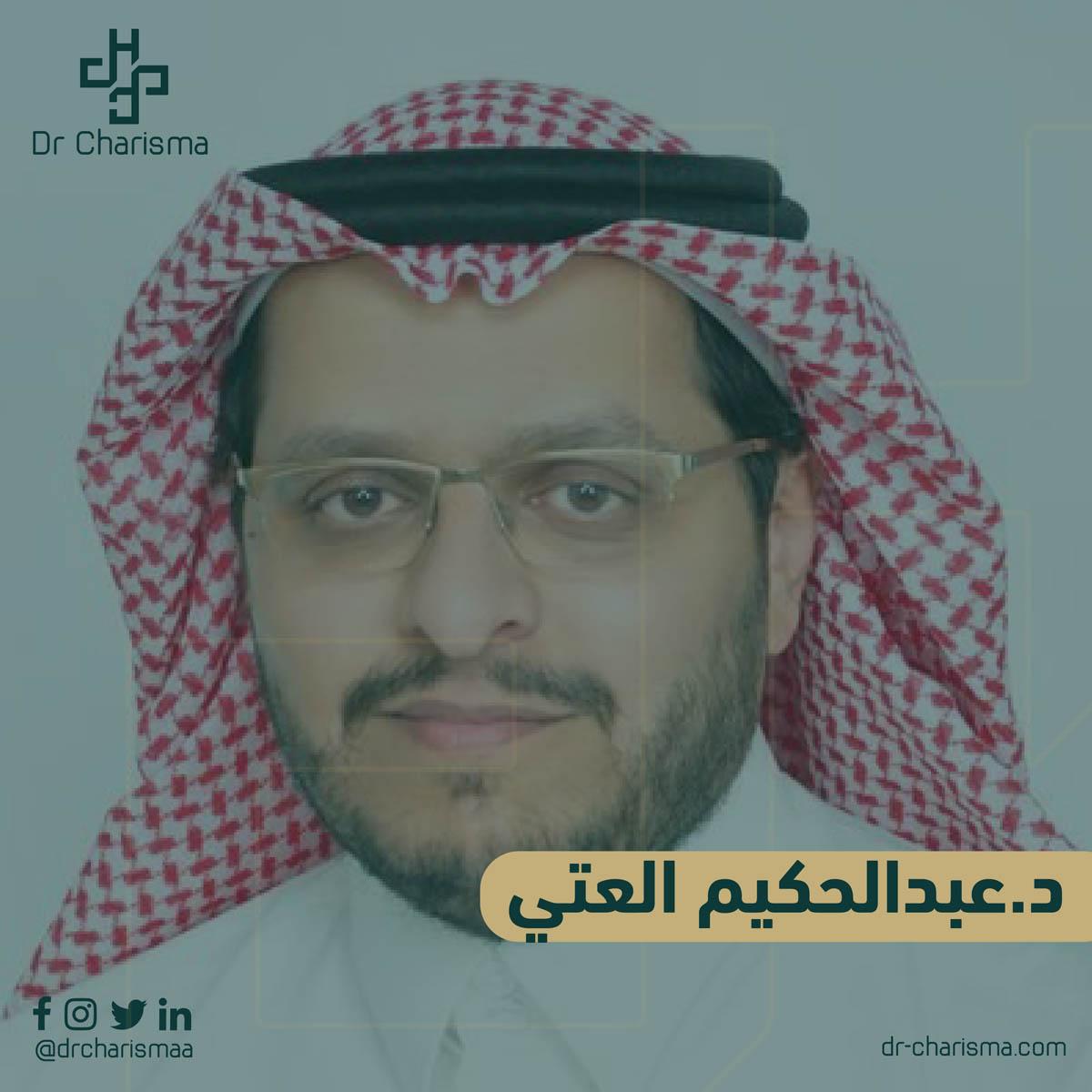 Dr Abdulhakim Aati