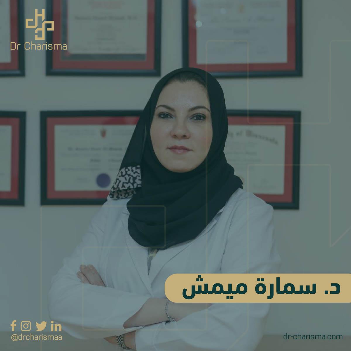 Dr Sarah Mamesh