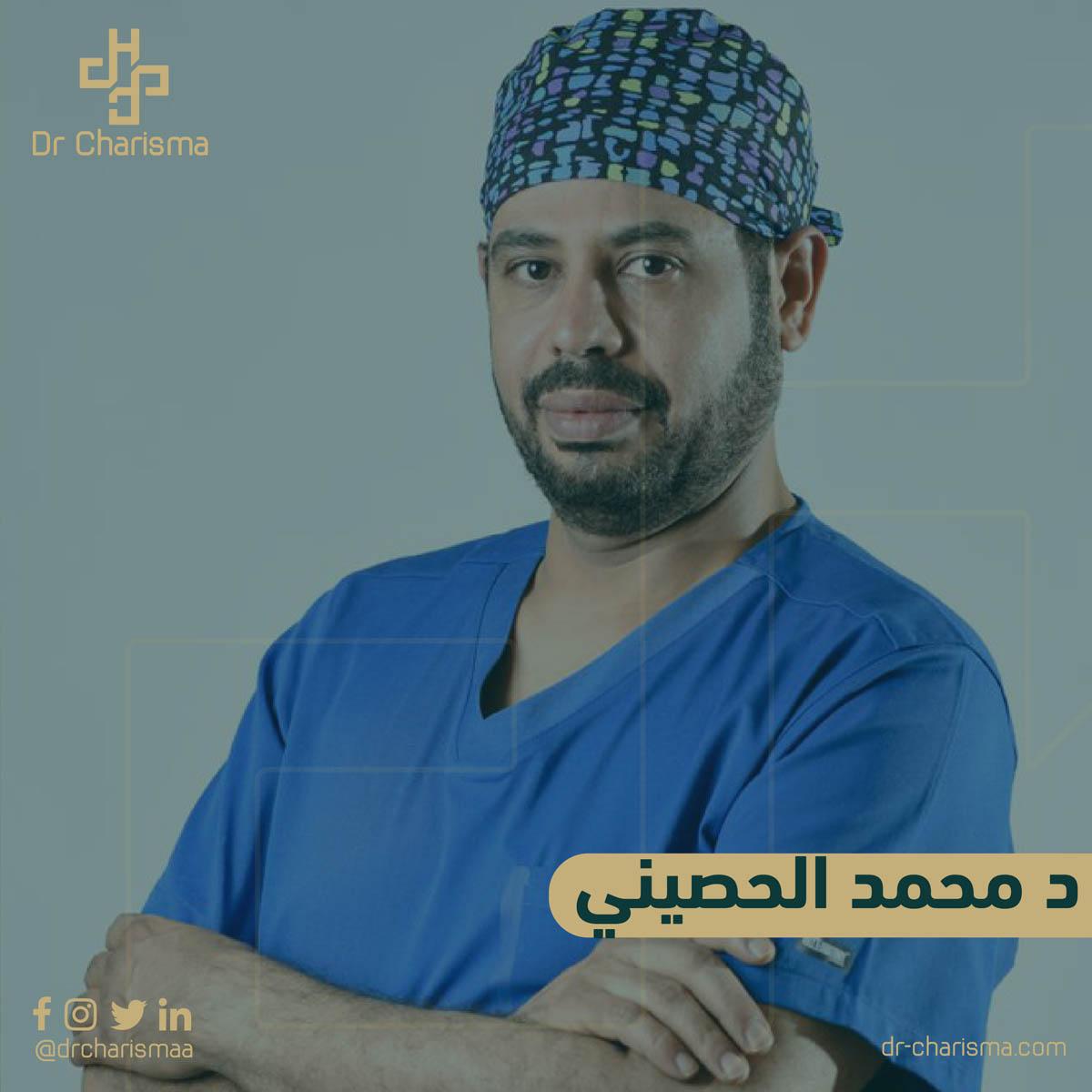 Dr Mohamed Housaini